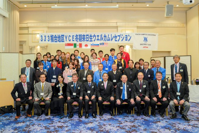 20181216 MD333 YCE Winter Welcome reception of students visiting Japan. 冬期ウエルカムレセプション